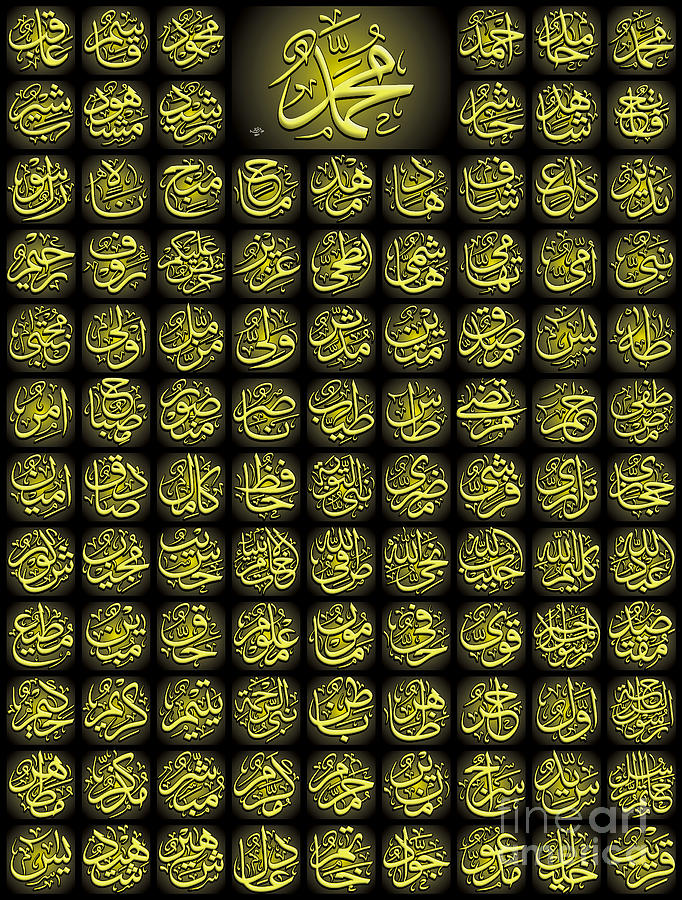 99 Names Of Prophet Hazrat Muhammad One Print Tapestry
