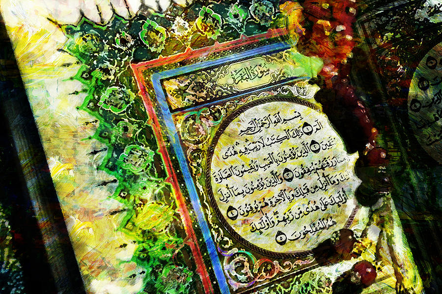 Islamic Painting - A Page From Quran by Catf