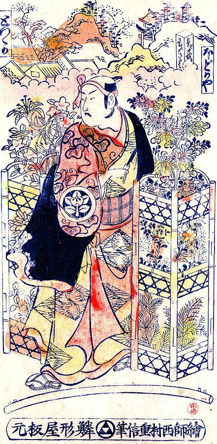 Actor Ichimura Takenojo Iv 1726 Photograph