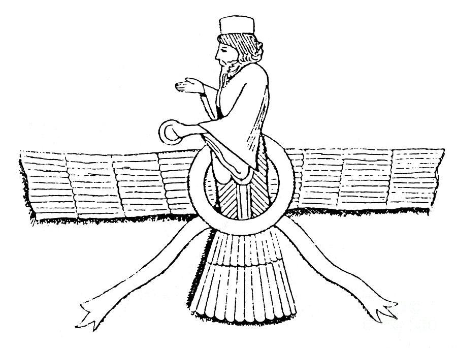 Ahura Mazda Zoroastrian God Of Truth Photo Researchers