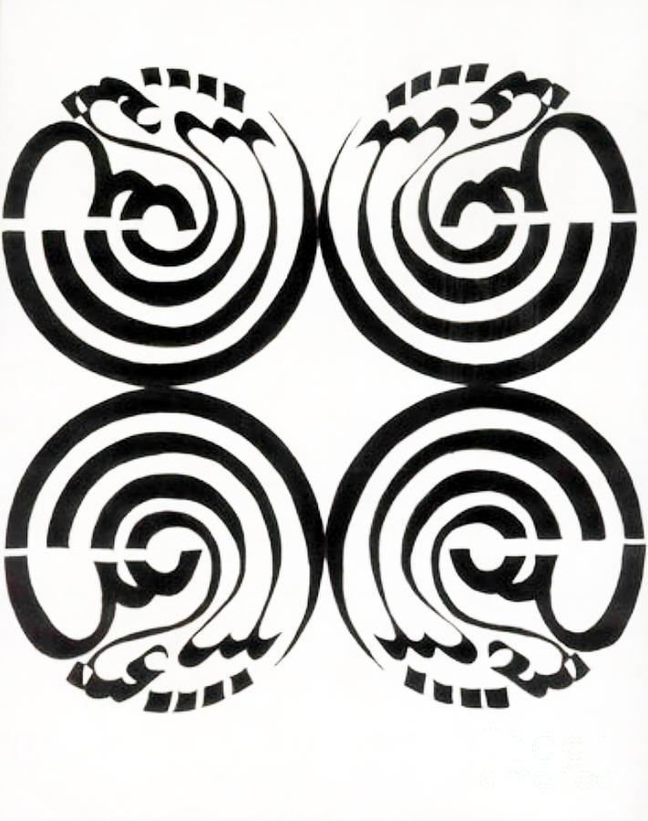 Aliya Abbas Urdu Calligraphy Drawing By Aliya Abbas