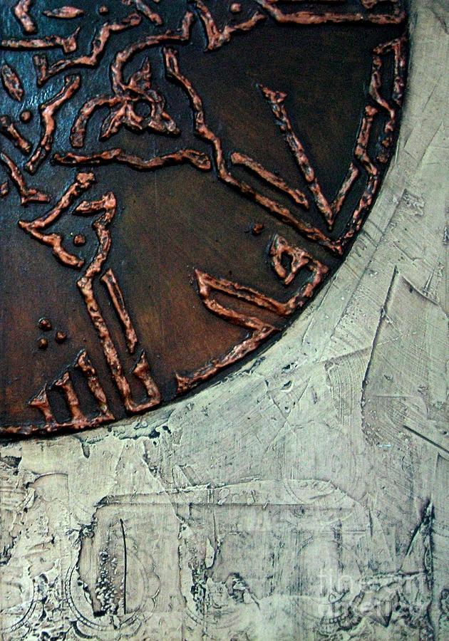 Religious Relief - Alkafi by Najeeb Alnasser