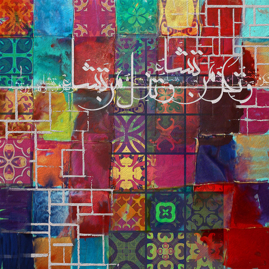 Arabic Motif 12b Painting By Corporate Art Task Force