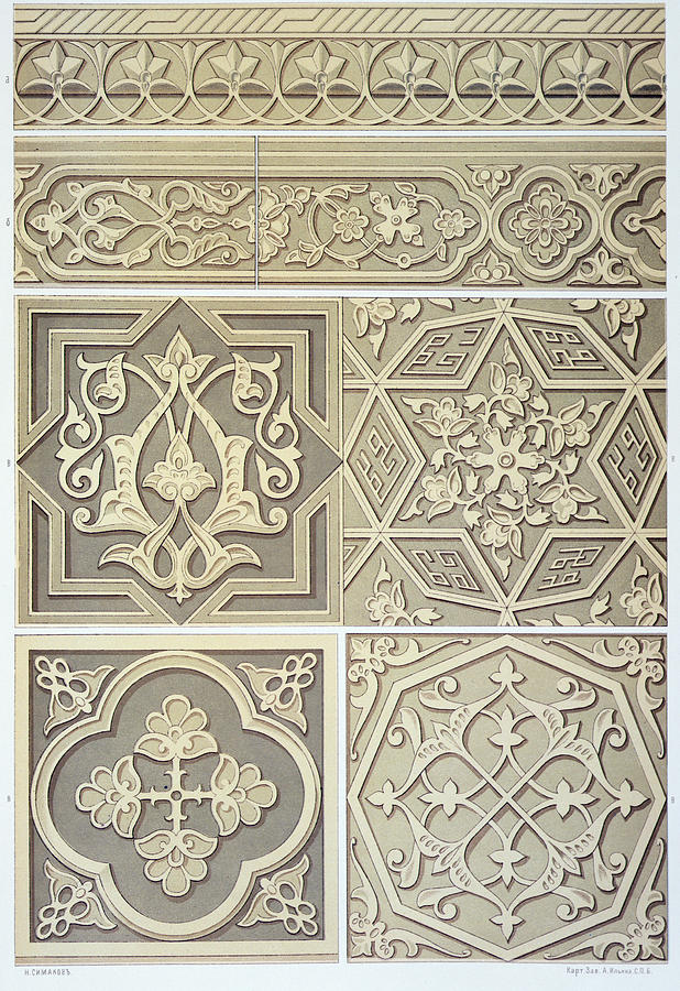 Arabic Tile Designs  Drawing