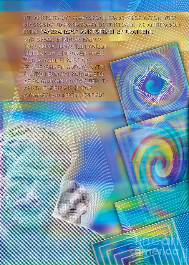 Aristotle Teaches Alexander The Great Digital Art