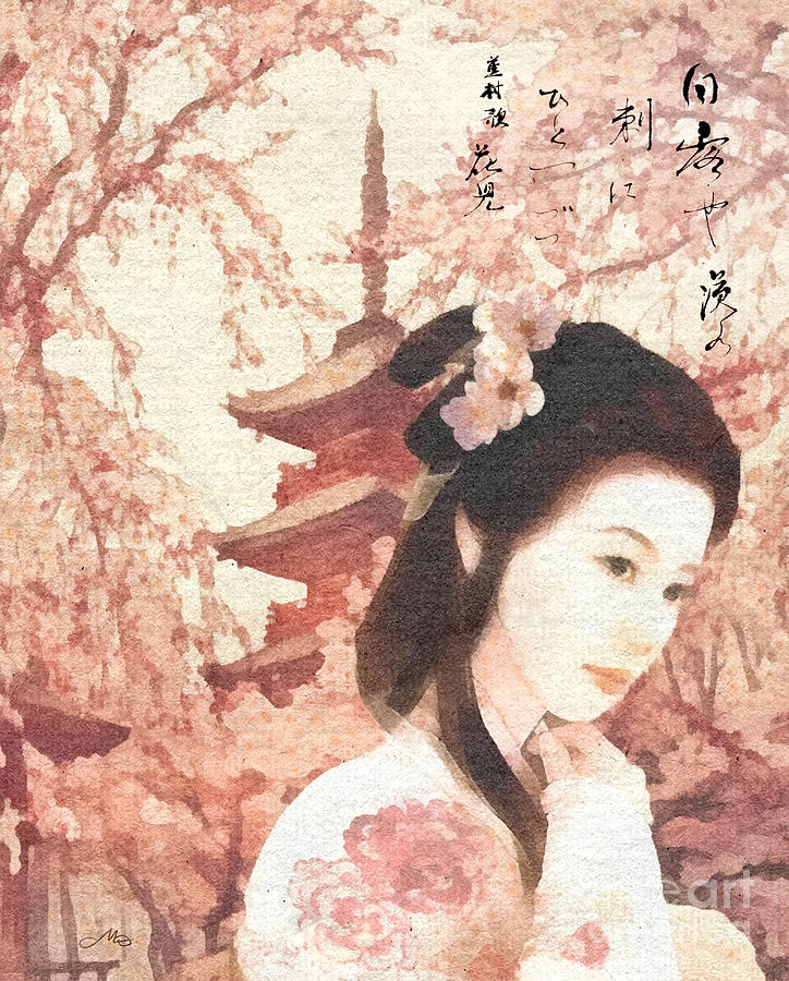 Asian Rose Painting - Asian Rose by Mo T