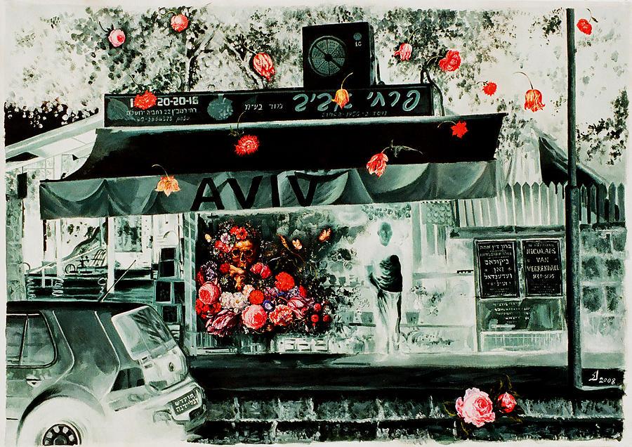 Aviv Flowers Painting