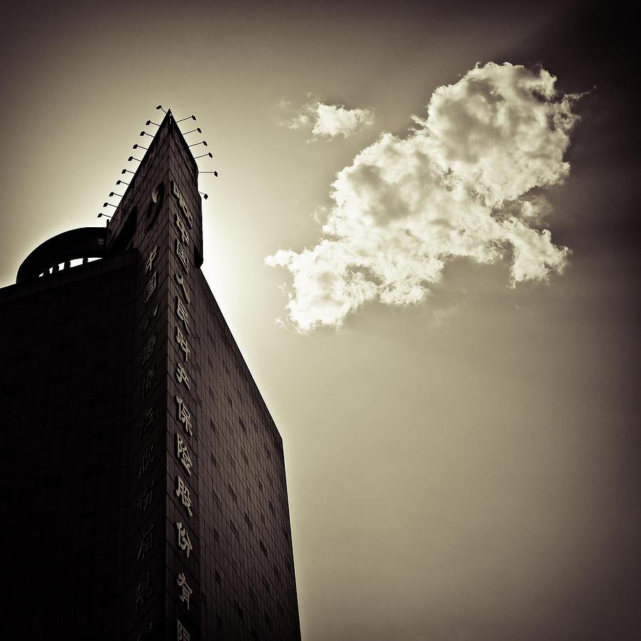 Beijing Photograph - Beijing Cloud by Dave Bowman