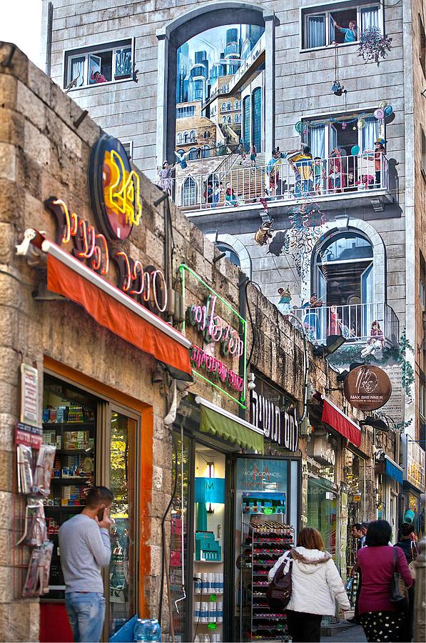 Ben Yehuda Mural Photograph