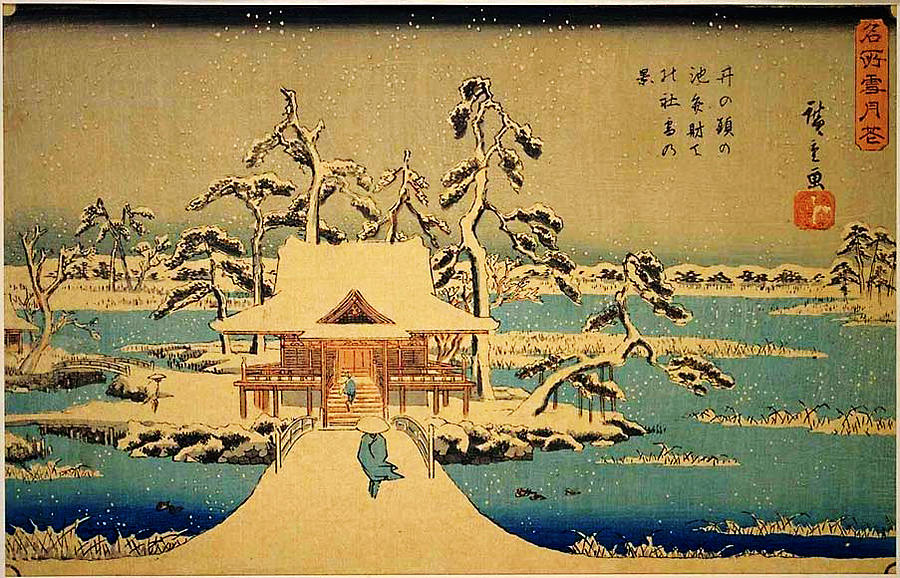 Benzaiten Shrine At Inokashira In Snow Painting  - Benzaiten Shrine At Inokashira In Snow Fine Art Print