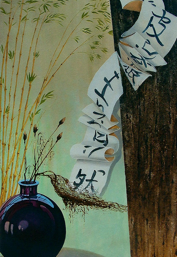 Calligraphy Painting - Calligraphy by Vrindavan Das