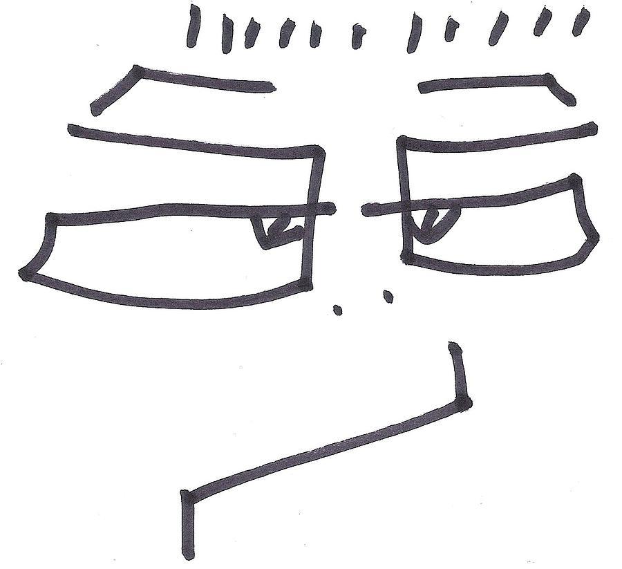 Character Creation - Bgul Drawing