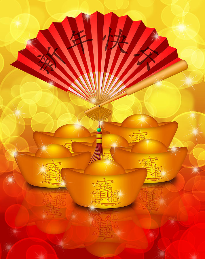 Chinese Gold Bars And Fan With Text Happy New Year Digital Art  - Chinese Gold Bars And Fan With Text Happy New Year Fine Art Print
