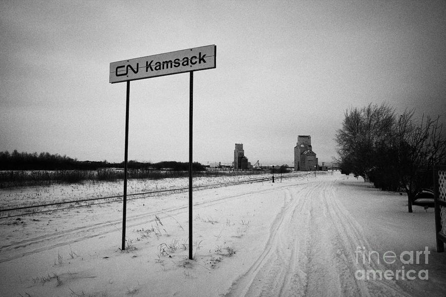 Cn Canadian National Railway Tracks And Grain Silos Kamsack Saskatchewan Canada Photograph