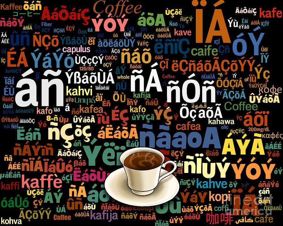 Coffee Language Digital Art  - Coffee Language Fine Art Print
