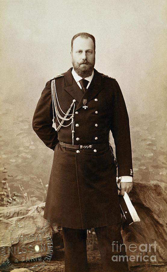 Czar Alexander IIi  Photograph