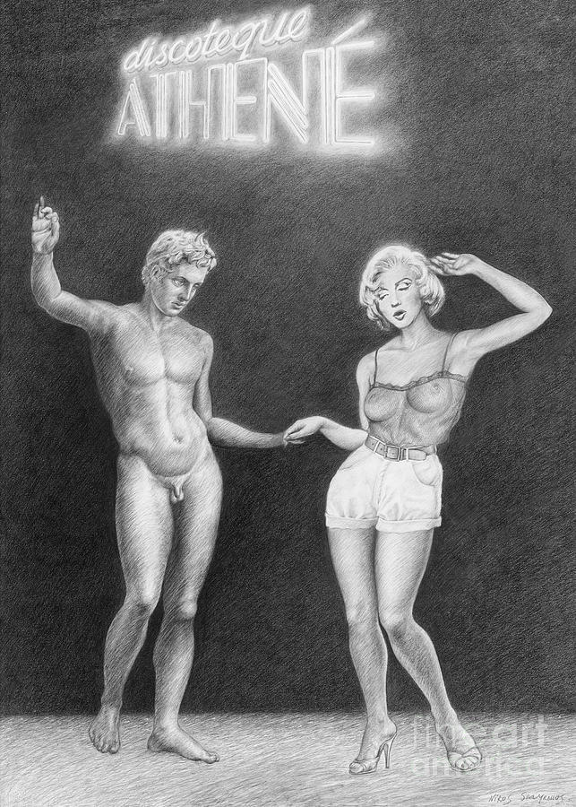 Discoteque Athene  Drawing  - Discoteque Athene  Fine Art Print