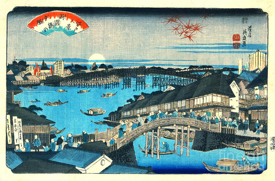 Evening Glow Ryogoku Bridge 1844 Photograph  - Evening Glow Ryogoku Bridge 1844 Fine Art Print