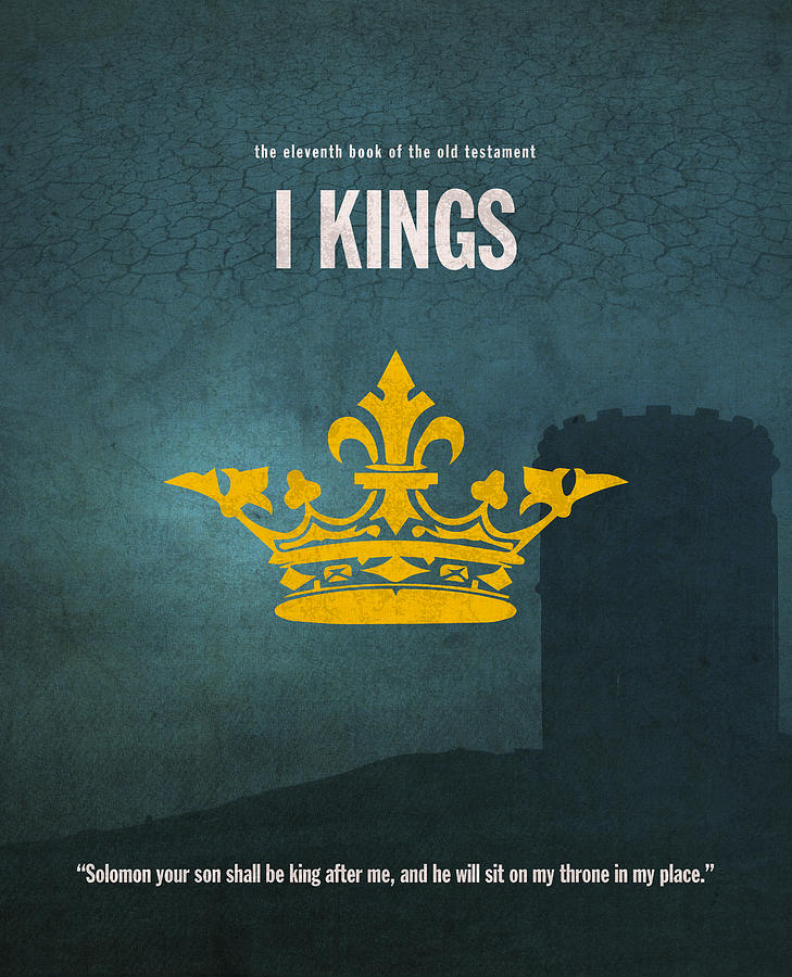 First Kings Books Of The Bible Series Old Testament Minimal Poster Art ...