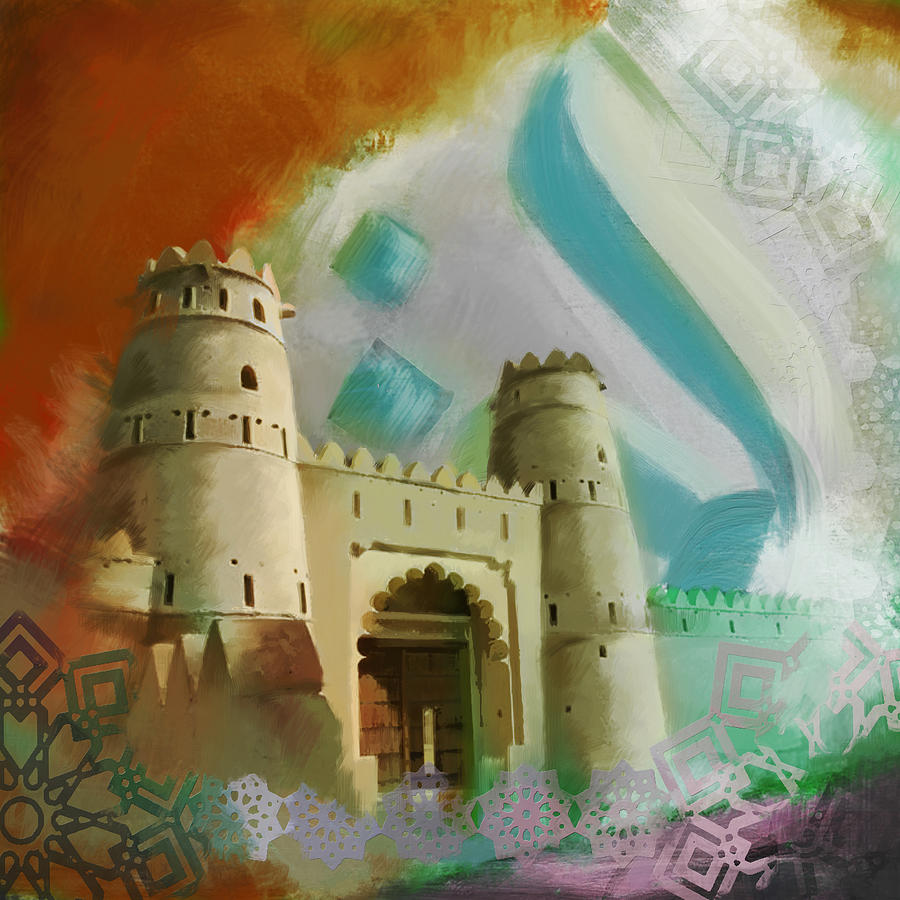 Fort Fahidi Painting By Corporate Art Task Force