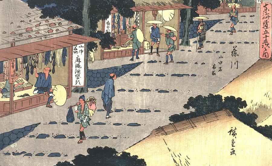 Fujikawa Station Tokaido Road 1838 Photograph