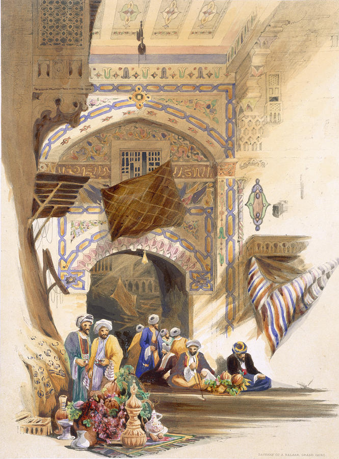 Gateway Of A Bazaar, Grand Cairo, Pub Drawing