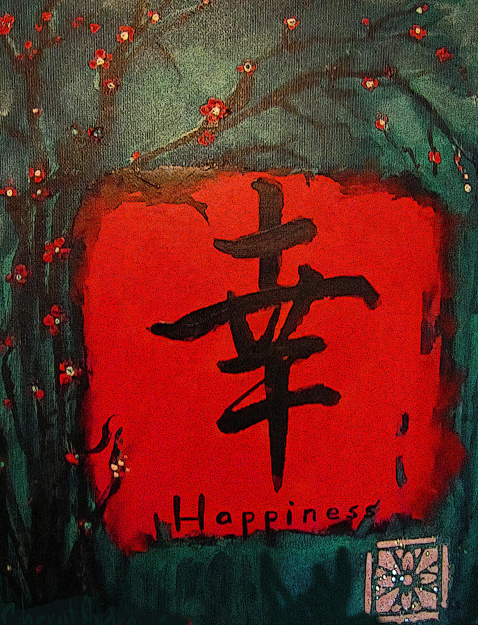 Kanji Painting - Happiness by Cheryl Andrews