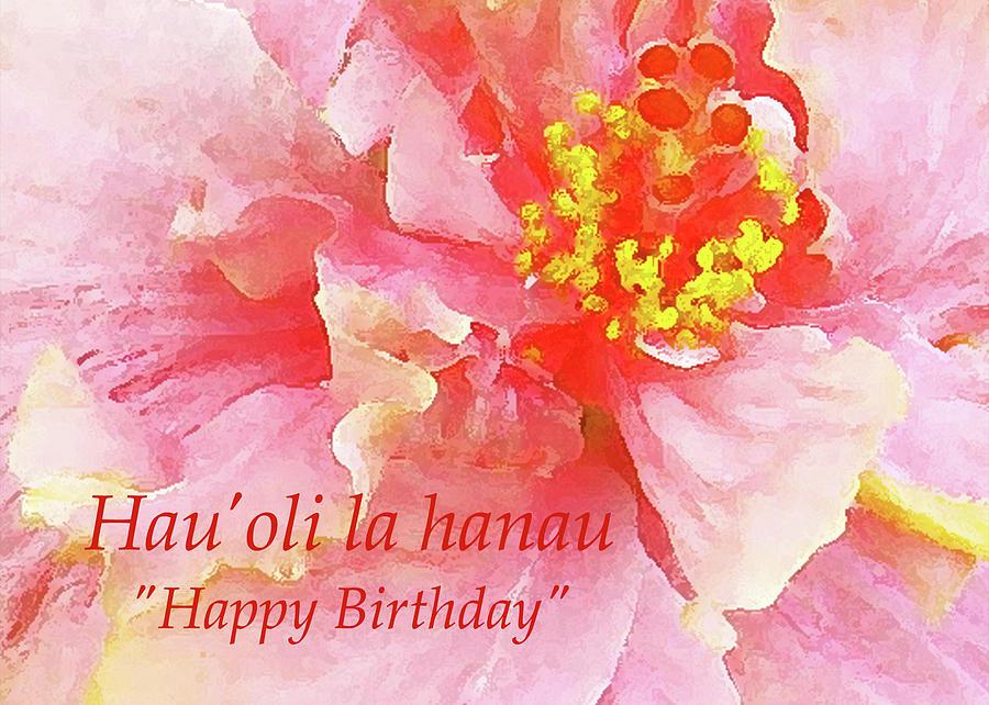 Happy Birthday Cake Hawaii