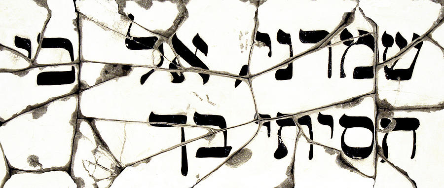 Hebrew Prayer - Study No. 1 Painting