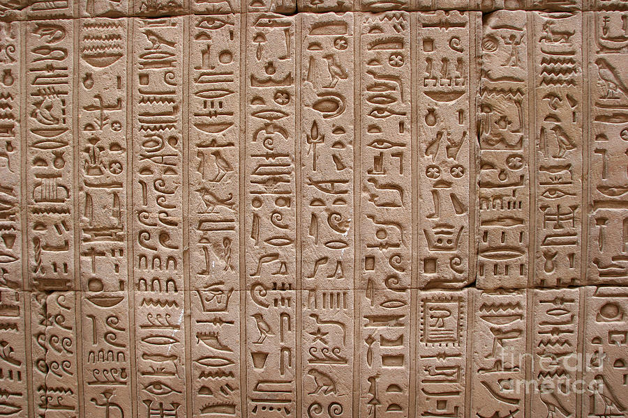 Hieroglyphs At The Temple Of Philae Photograph