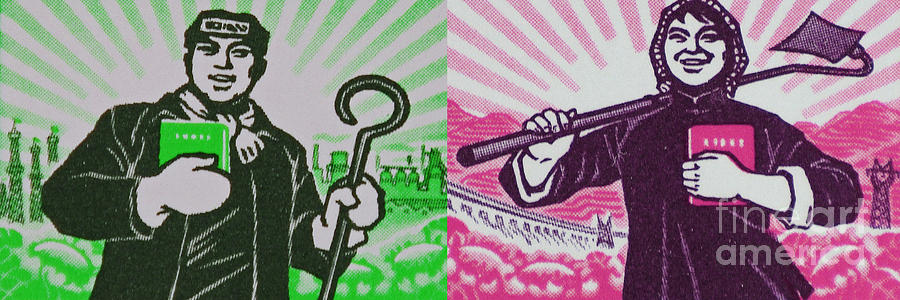 His And Hers Cultural Revolution Photograph  - His And Hers Cultural Revolution Fine Art Print