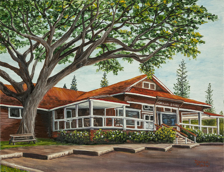 Honolua Store Painting  - Honolua Store Fine Art Print