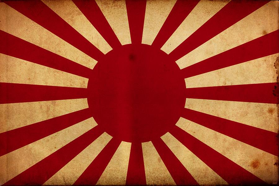Imperial Japanese Army Imperial Japanese Army Flag
