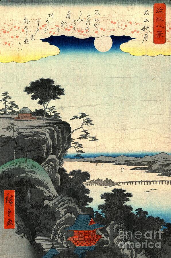 Ishiyama Autumn Moon 1857 Photograph - Ishiyama Autumn Moon 1857 by Padre Art