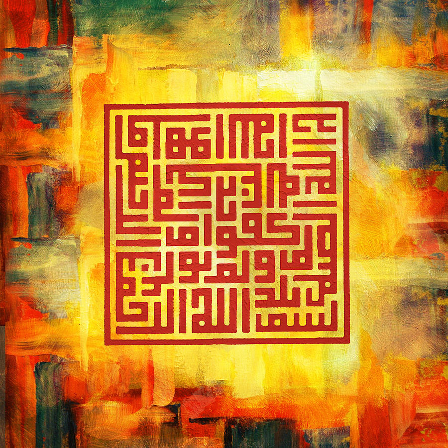 Islamic Painting - Islamic Calligraphy 016 by Catf