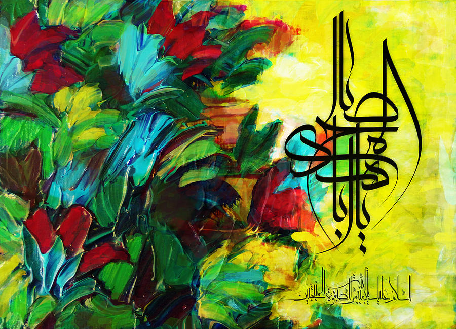 Islamic Calligraphy 024 Painting  - Islamic Calligraphy 024 Fine Art Print