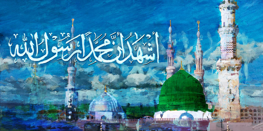 Islamic Calligraphy 22 Painting
