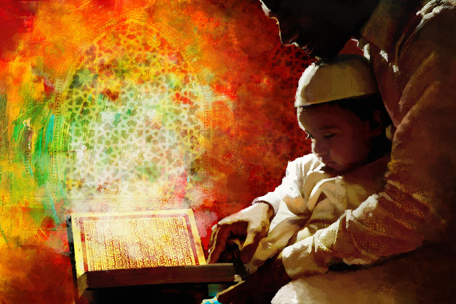 Islamic Painting 011 Painting