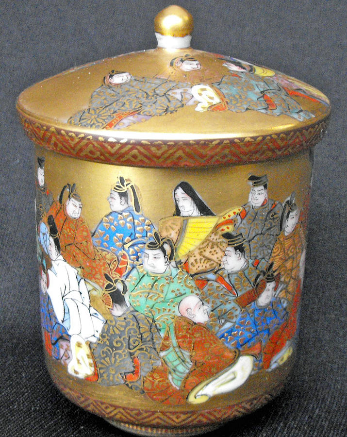 Japanese Kutani Ceremonial Chawan With Gilded Figural Decorations And Miniature Writing  Ceramic Art