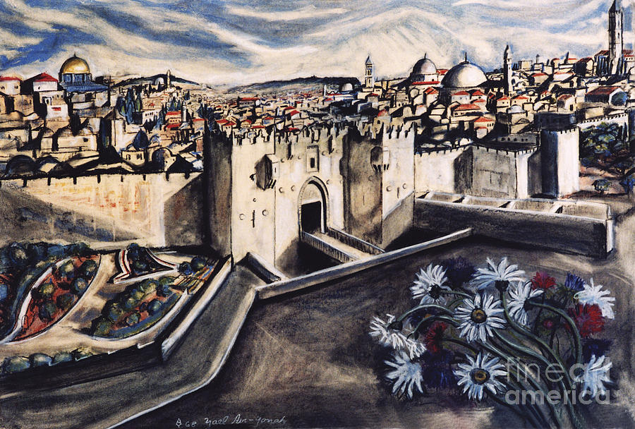 Jerusalem From The Damascus Gate Painting