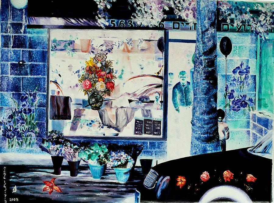 Keren Kayemet Flowers Painting