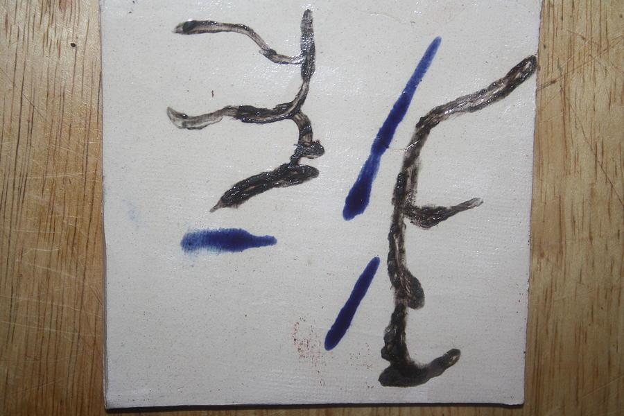 Len - Tile Ceramic Art