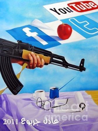 Libyan Revolution February Seventeenth 2011 From Facebook To Kalashnikov Painting