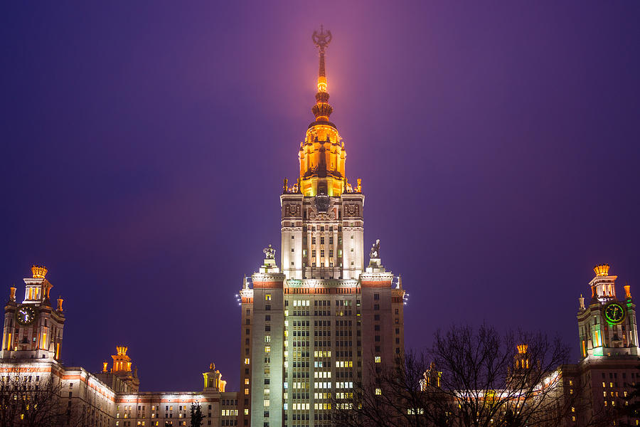 Main Building Of Moscow State University At Winter Evening - Featured 3 Photograph  - Main Building Of Moscow State University At Winter Evening - Featured 3 Fine Art Print