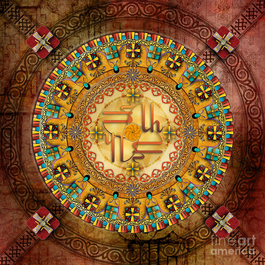 http://images.fineartamerica.com/images-medium-large-5/mandala-armenia-iyp-bedros-awak.jpg