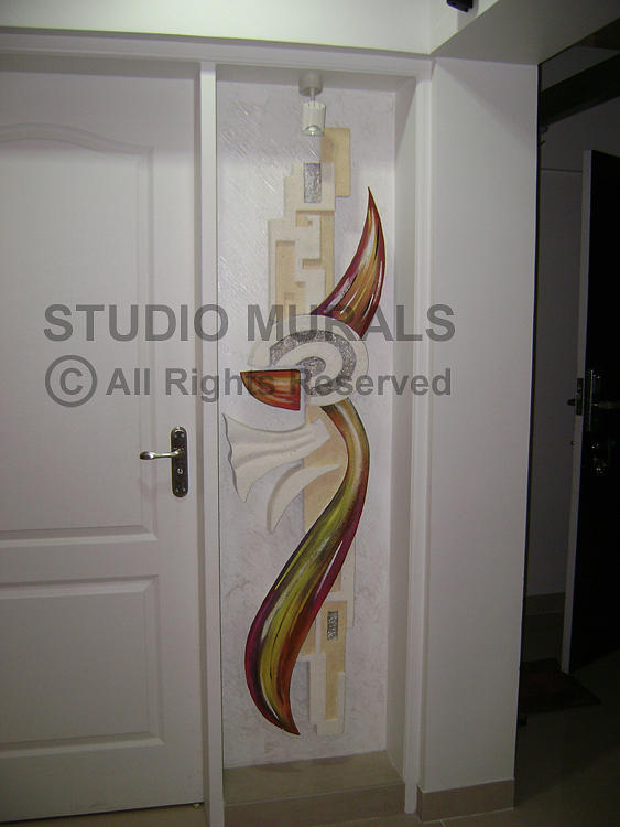 Murals Relief - Mixed Media Mural by Milind Badve