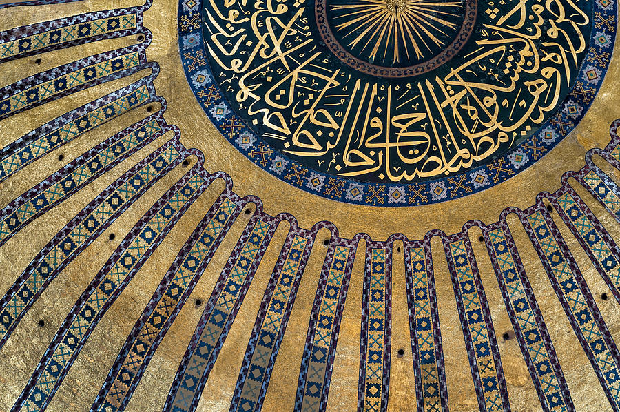 Mysterious Sunlight In Hagia Sophia Photograph