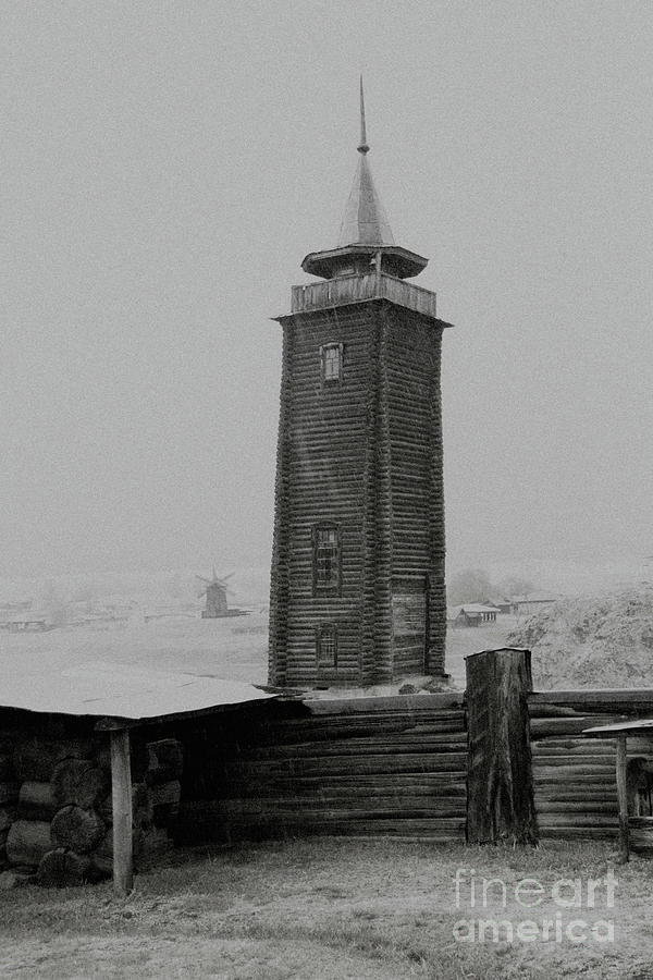 Old Watchtower Photograph