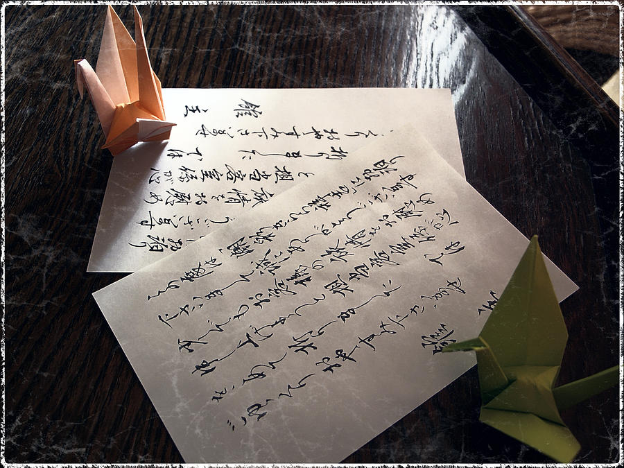 Origami And Calligraphy On Rice Paper Photograph