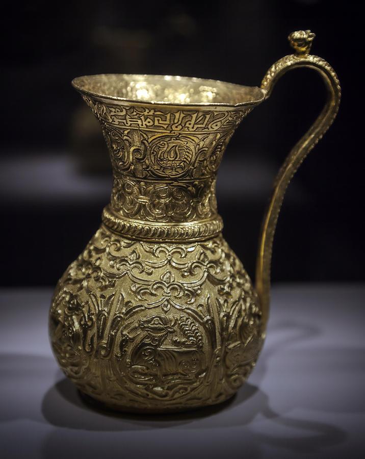 Persian Gold Ewer Photograph